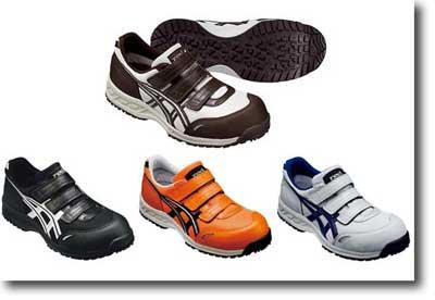 アシックス安全靴『ウインジョブFIS341L』マジックテープのスニーカータイプ