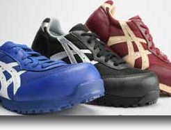 アシックス安全靴『ウインジョブFIS33L』紐スニーカータイプ